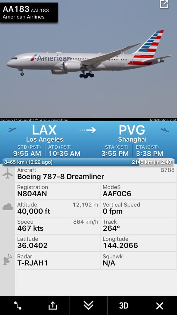 Detailed plane info with the app