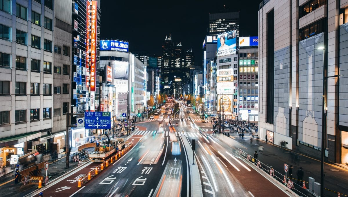 A Beginner's Travel Guide to Exploring Tokyo, Japan