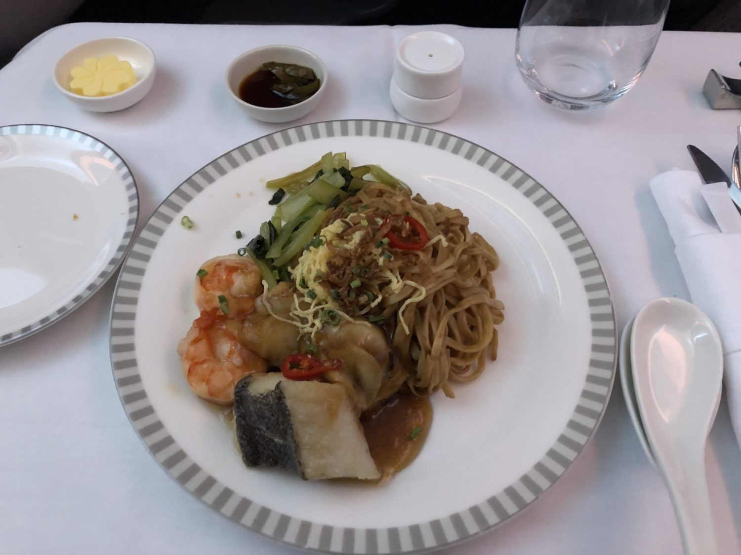 Singapore Airlines Business Class