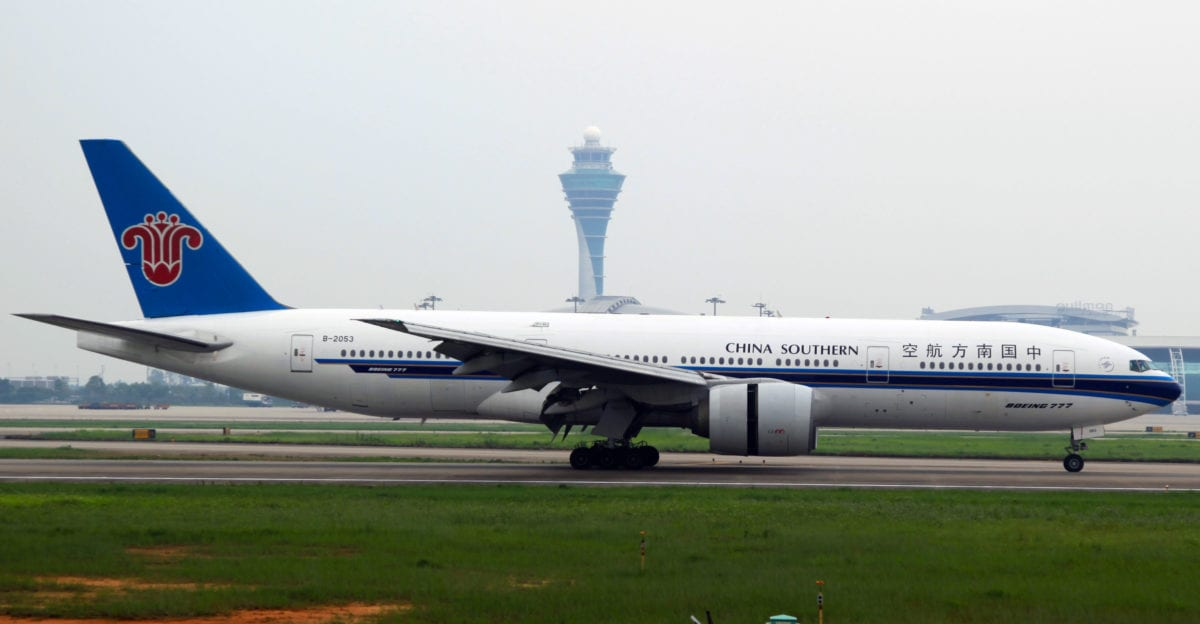 Flight Review: China Southern Premium Economy, Los Angeles to Guangzhou