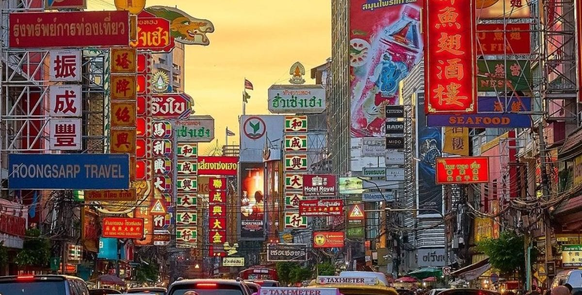 Thrifty Traveler's Guide to Thailand: A Beginner's Guide