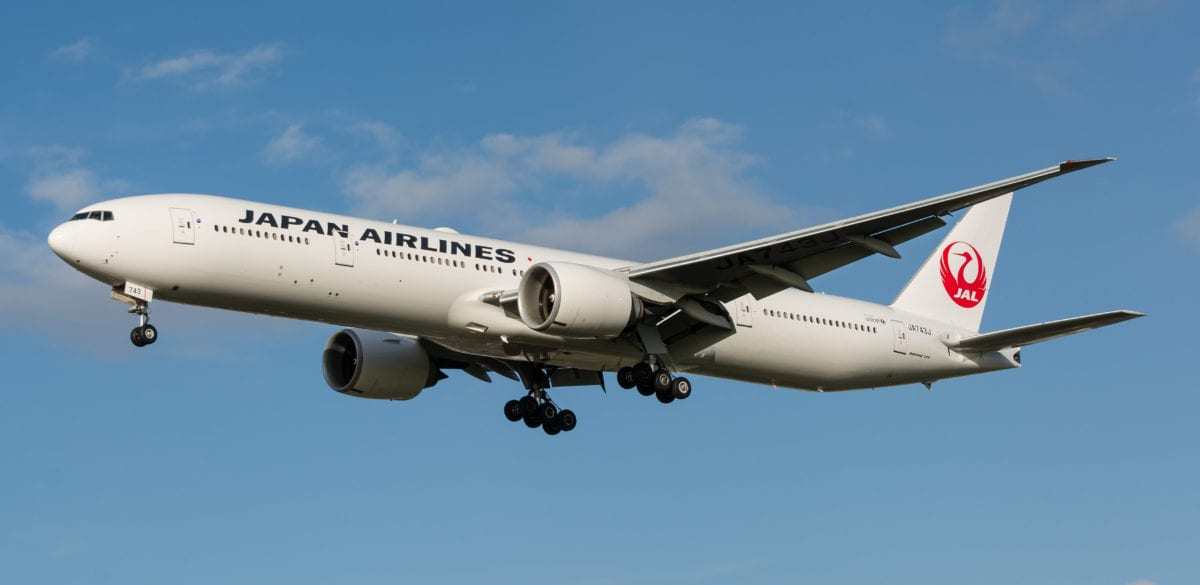 Book Japan Airlines with AA Miles