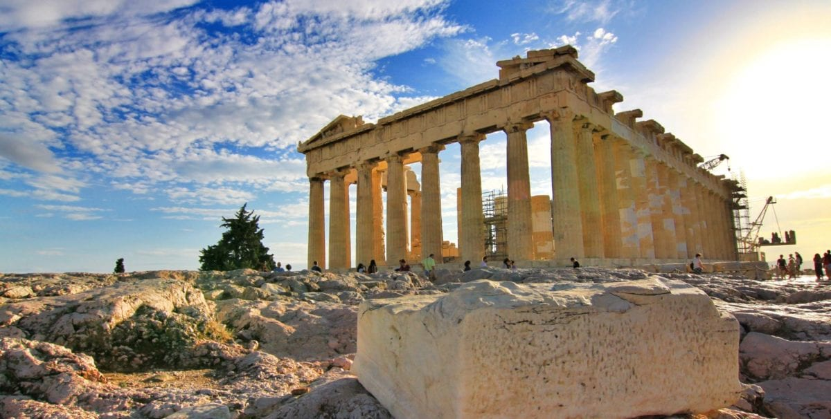 Thrifty Traveler's Guide to Athens, Greece