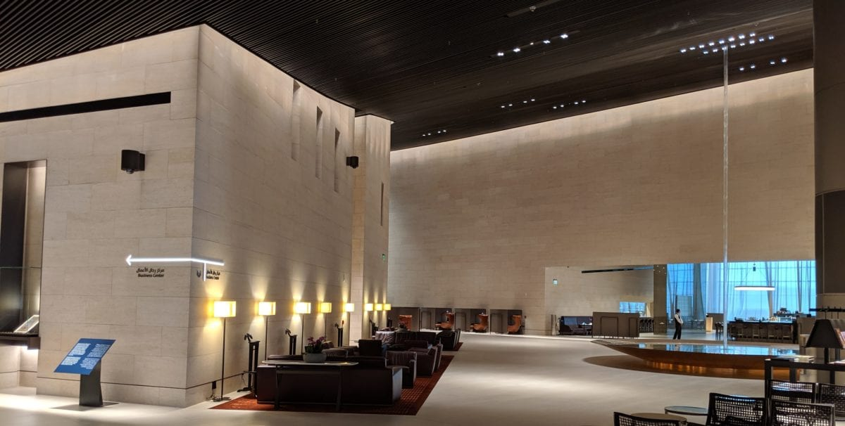Best of the Best: Qatar Airways Al Safwa First Class Lounge