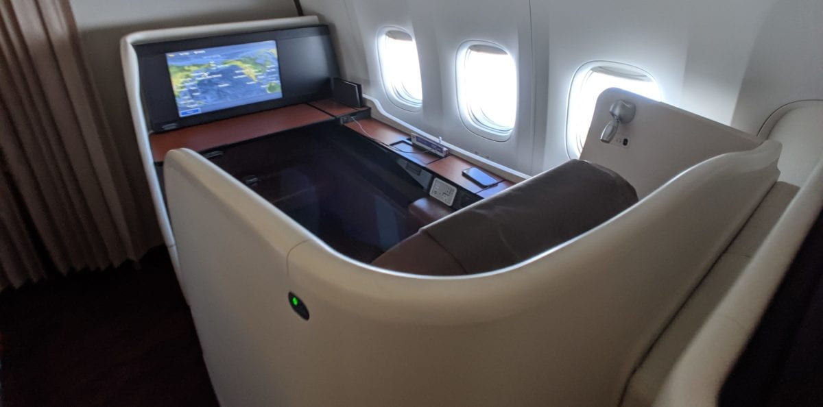 Flight Review: Japan Airlines First Class 777 Tokyo to Chicago