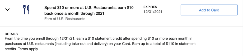 new amex offer